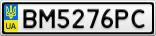 Номерной знак - BM5276PC