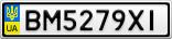 Номерной знак - BM5279XI