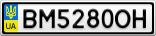 Номерной знак - BM5280OH