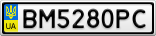 Номерной знак - BM5280PC