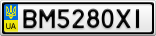 Номерной знак - BM5280XI