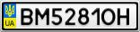 Номерной знак - BM5281OH
