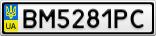 Номерной знак - BM5281PC