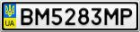 Номерной знак - BM5283MP