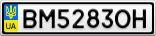 Номерной знак - BM5283OH