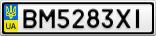 Номерной знак - BM5283XI
