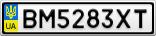 Номерной знак - BM5283XT