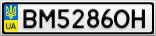 Номерной знак - BM5286OH