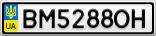 Номерной знак - BM5288OH