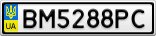 Номерной знак - BM5288PC