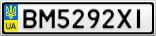 Номерной знак - BM5292XI
