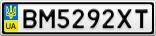 Номерной знак - BM5292XT