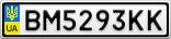 Номерной знак - BM5293KK