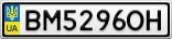 Номерной знак - BM5296OH