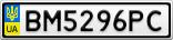 Номерной знак - BM5296PC