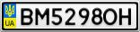 Номерной знак - BM5298OH