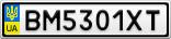 Номерной знак - BM5301XT