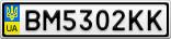 Номерной знак - BM5302KK