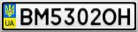 Номерной знак - BM5302OH