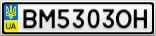 Номерной знак - BM5303OH