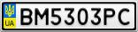 Номерной знак - BM5303PC