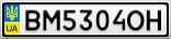 Номерной знак - BM5304OH
