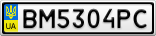 Номерной знак - BM5304PC
