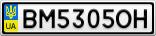 Номерной знак - BM5305OH