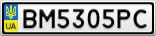 Номерной знак - BM5305PC