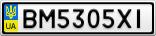 Номерной знак - BM5305XI