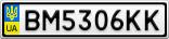 Номерной знак - BM5306KK