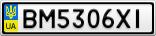 Номерной знак - BM5306XI