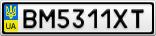Номерной знак - BM5311XT