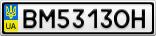 Номерной знак - BM5313OH