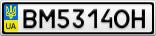 Номерной знак - BM5314OH