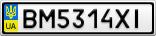 Номерной знак - BM5314XI