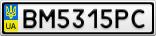 Номерной знак - BM5315PC