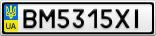 Номерной знак - BM5315XI