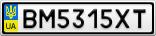 Номерной знак - BM5315XT
