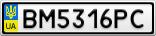 Номерной знак - BM5316PC