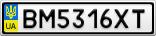 Номерной знак - BM5316XT