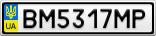 Номерной знак - BM5317MP