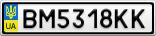 Номерной знак - BM5318KK