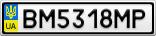 Номерной знак - BM5318MP