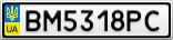 Номерной знак - BM5318PC