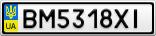 Номерной знак - BM5318XI