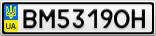 Номерной знак - BM5319OH