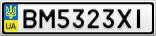 Номерной знак - BM5323XI