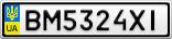 Номерной знак - BM5324XI