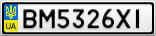 Номерной знак - BM5326XI